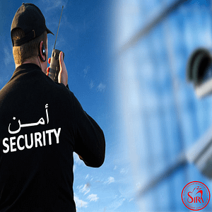 Which is the Best Security Company in UAE?